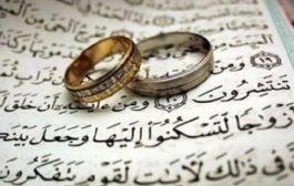 متن و پیام تبریک سالگرد ازدواج